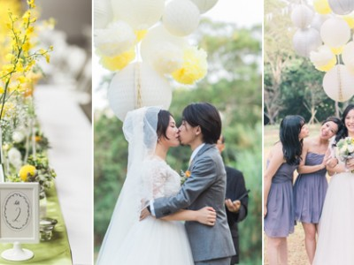 Chic Summer Outdoor Wedding from Allen Fu Photography